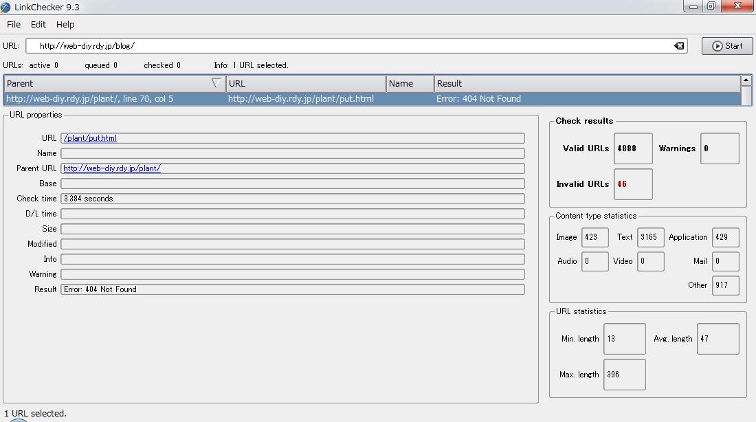 リンク切れをゼロに リンクチェックツール linkchecker の使い方